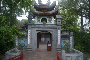 the entrance to a gorgeous temple